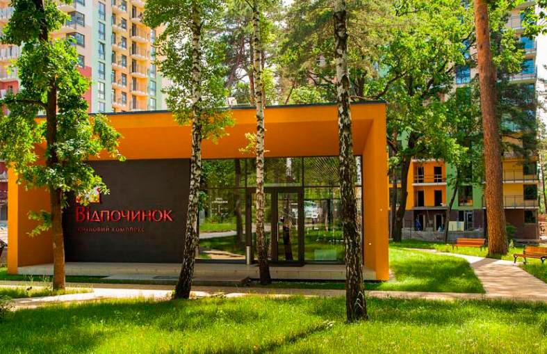 ЖК «Отдых» г. Киев