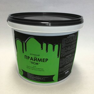 """ПРАЙМЕР БИТУМНЫЙ """"ПСМ"""""""