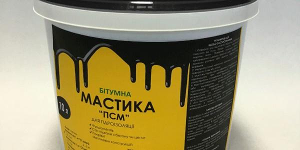 """МАСТИКА БИТУМНАЯ """"ПСМ"""""""