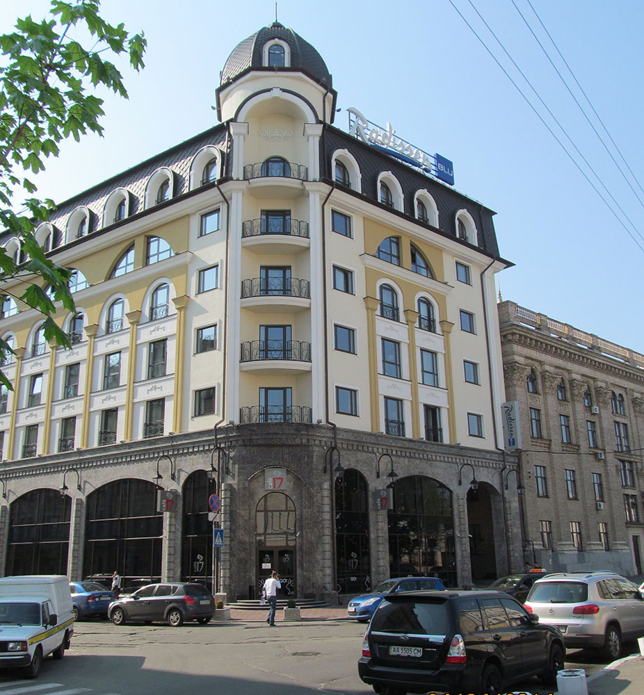 «Radisson Blue Hotel» г. Киев